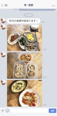 レップジムの食事指導の画像です。