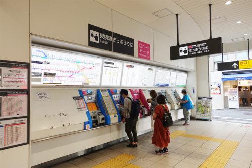 中目黒駅の切符売り場の写真です。