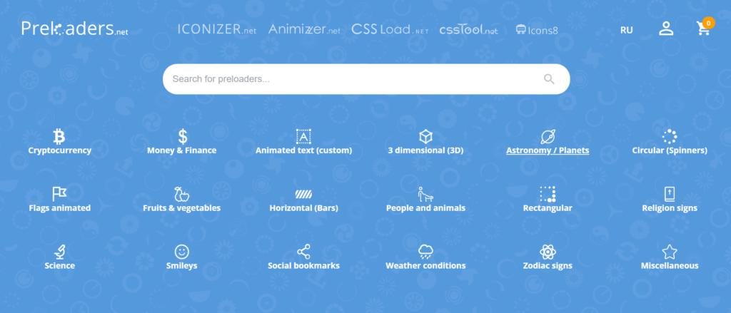 Preloaders.netのスクリーンショット画像です。